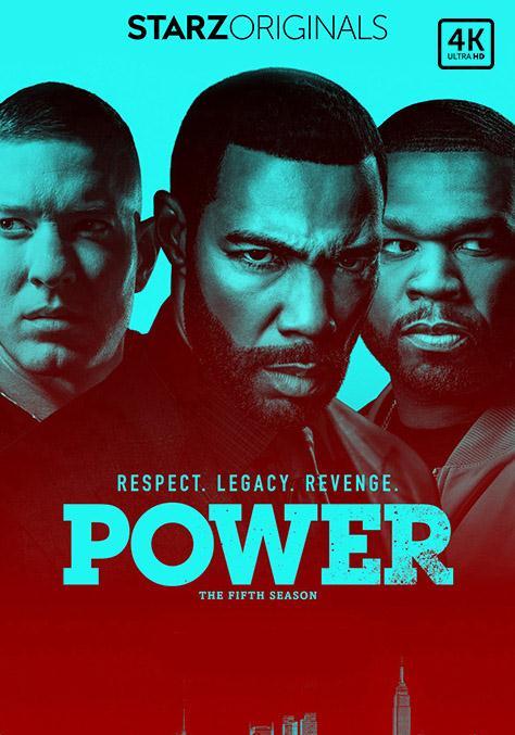power play 1999 trailer