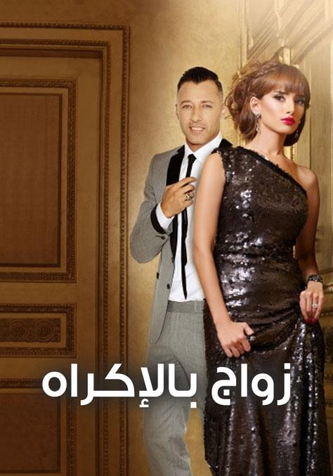 Watch Arabic content online from any device | STARZ PLAY