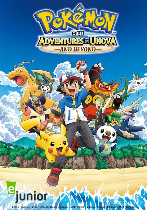 Pokemon BW Adventures in Unova and Beyond   STARZ PLAY